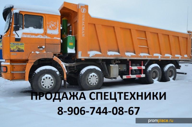 Самосвал Shacman 8x4 SX3316DR366 Евро 4 ОТТС