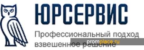 Регистрации юридических лиц от «Юрсервис»