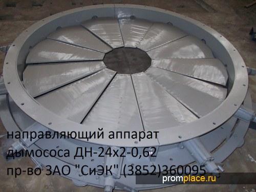 Изготовим ДН-12,5