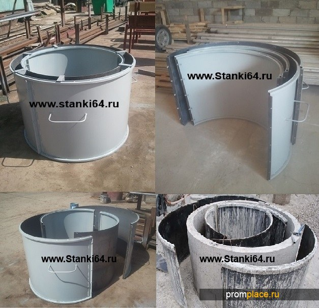 Разборная форма для производства колодезных колец КС 10.9