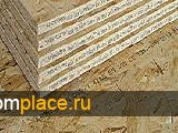 Osb (осп,осб) Латвия,Румыния,Германия,Россия 2500*1250*18 мм