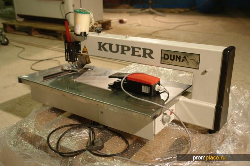 продам станок для сшивки шпона KUPER