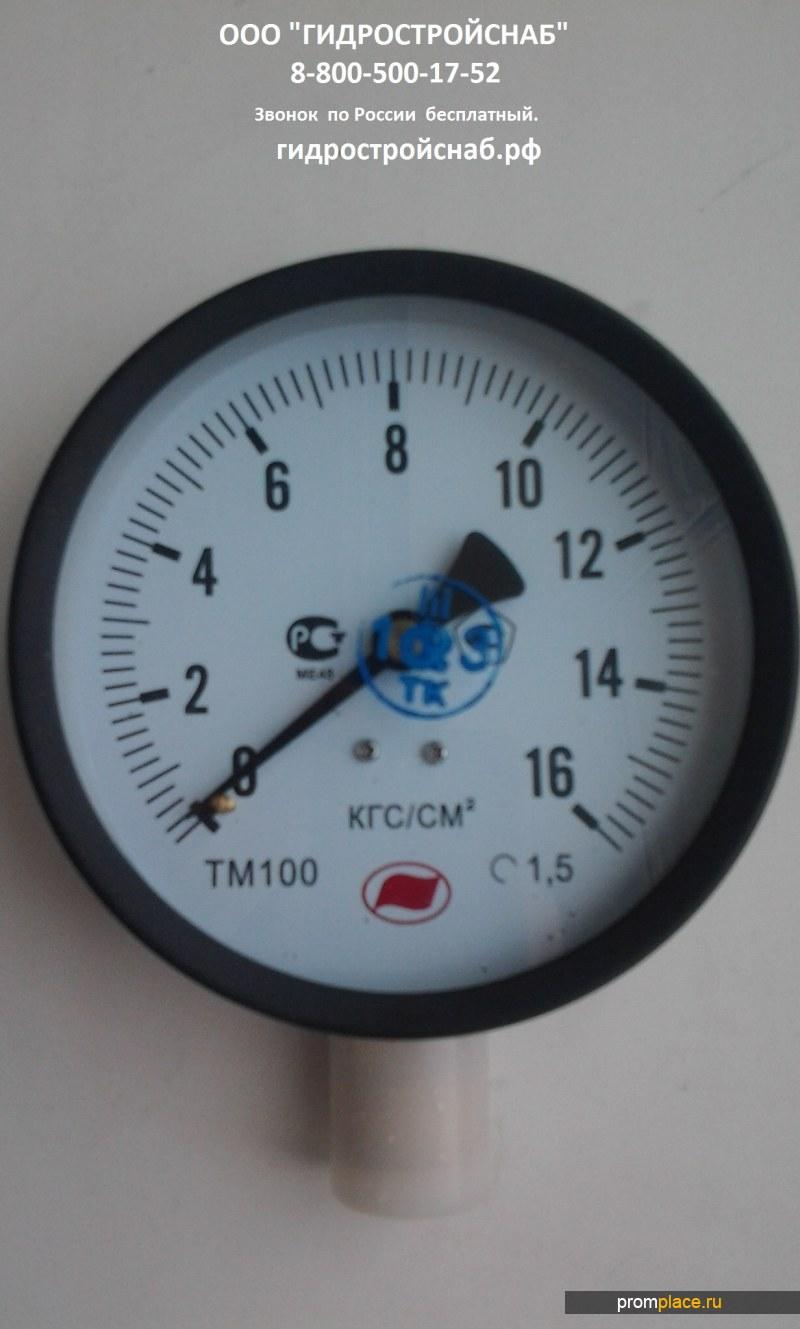 Манометр технический для ЖКХ. ТМ100 6,10,16 кг/ см