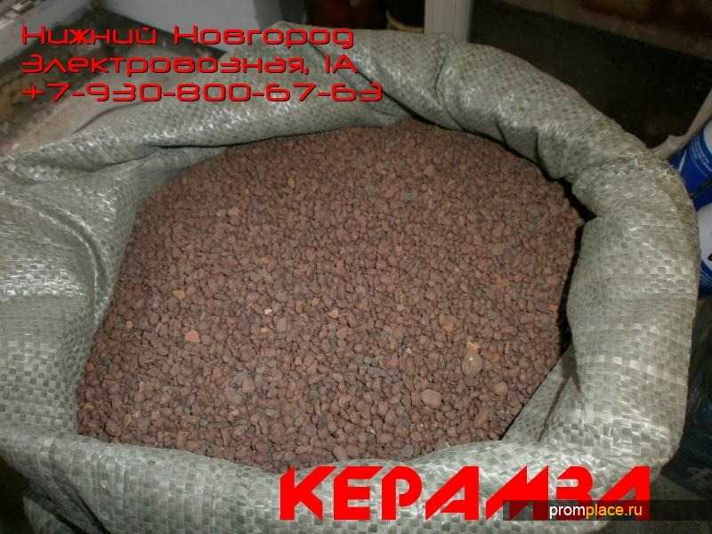 Керамзит в мешках фр. 0-5 мм, фасовка 0,045 м3