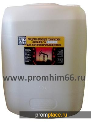 ТМС «Женилен» для нефтяной отрасли № 2,6