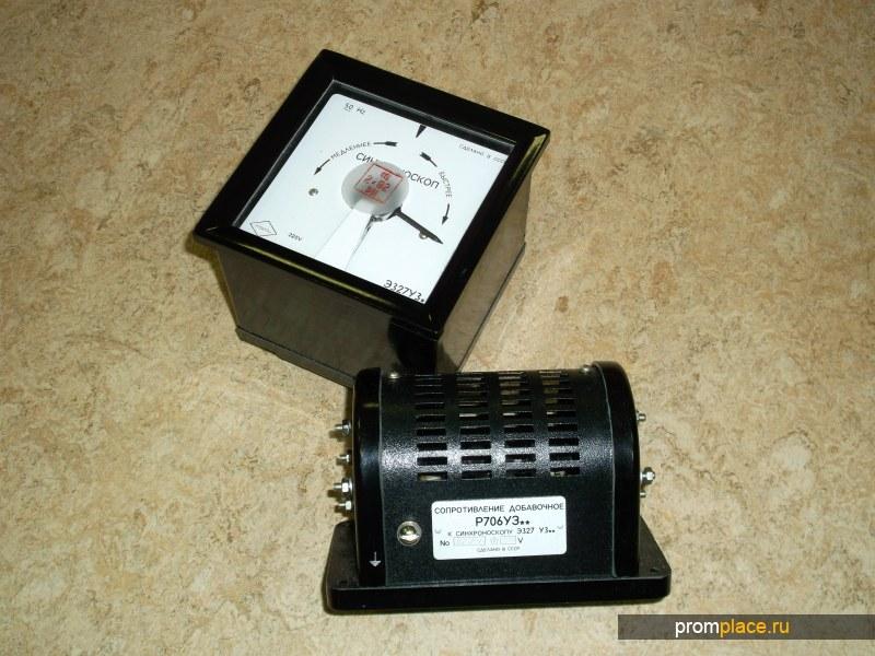 Синхроноскоп Э 327 с добавочным устройством Р 706 У3