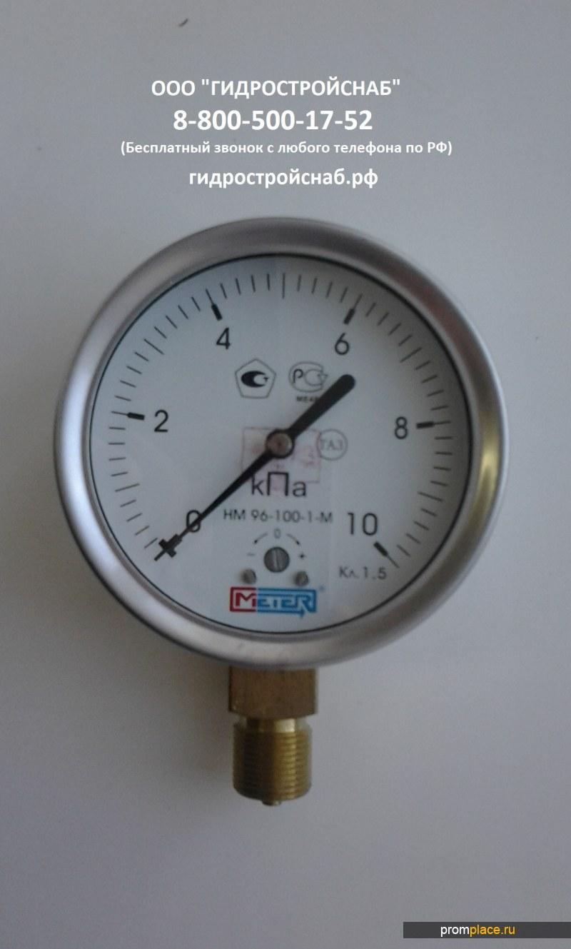 Манометр низких давлений (напоромер) МЕТЕР НМ06, 96, 98
