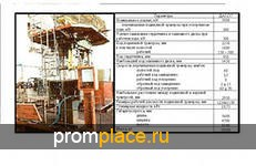 Пресс для диафрагм ДА5237 ДА5240