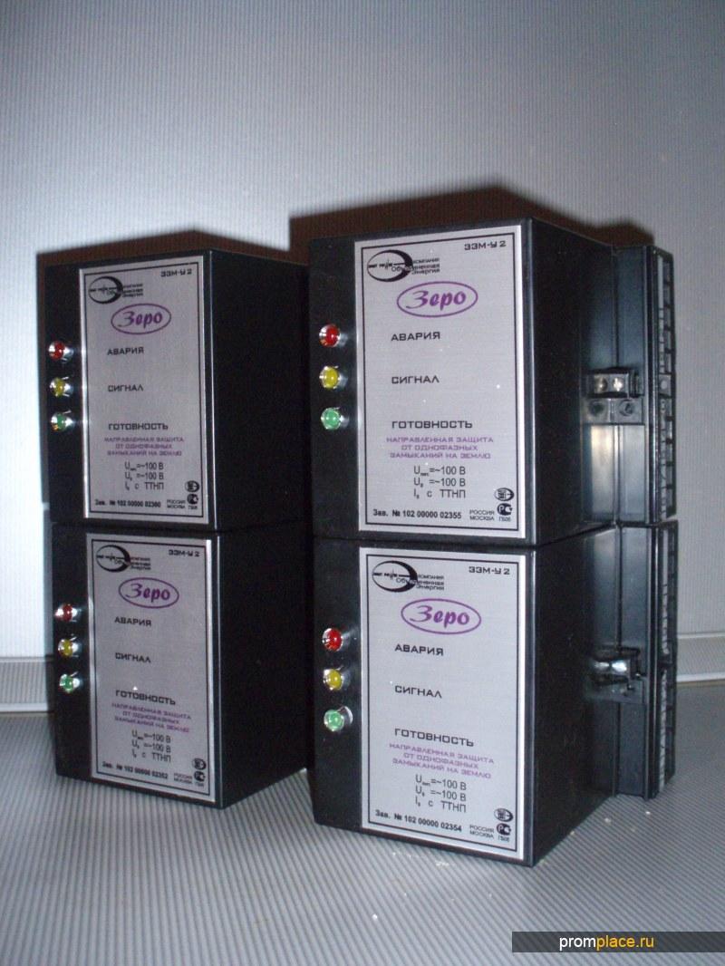 Реле защиты (33М -защита микропроцессорная) типа ЗЕРО продам