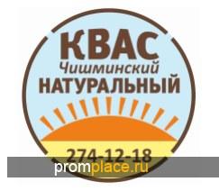 Квас «Чишминский» – доставка бесплатно!