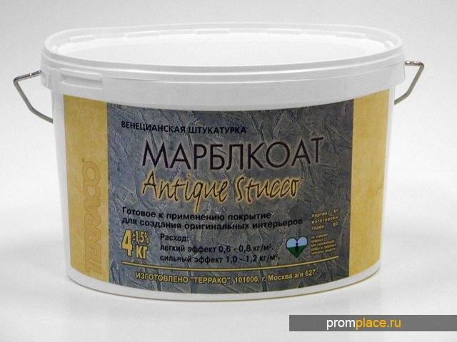 Марблкоат – фасаднаявенецианская штукатурка