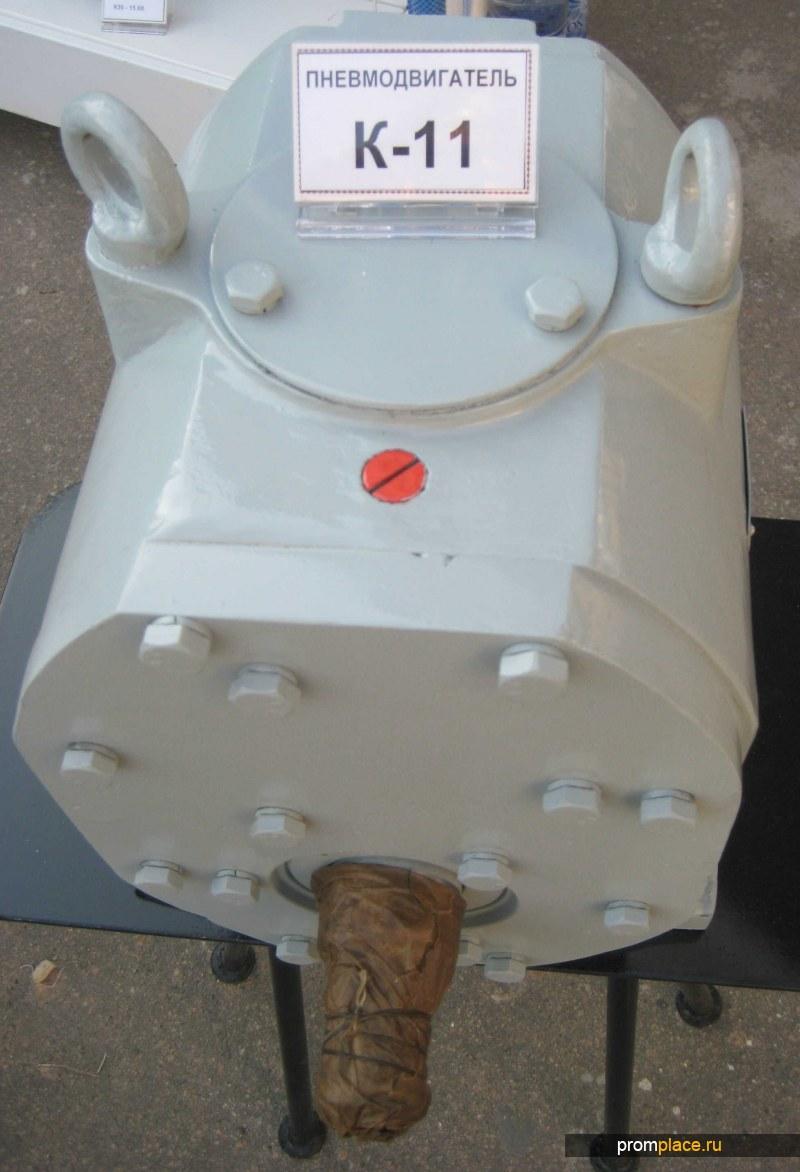Производство косозубых пневмомоторов К11МЛ