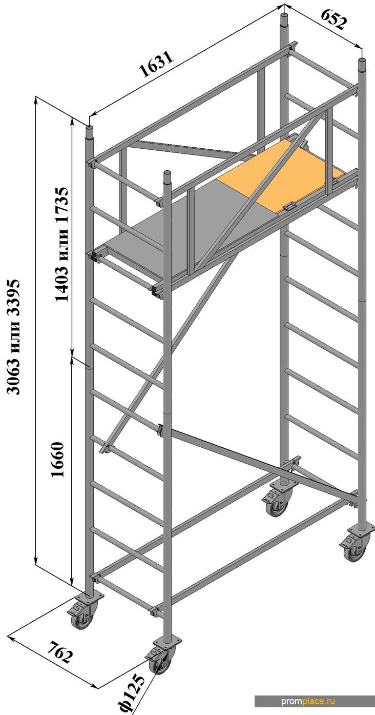 Вышки Тур Алюминиевые  ВТА 530 для отделочных и ремонтных работ