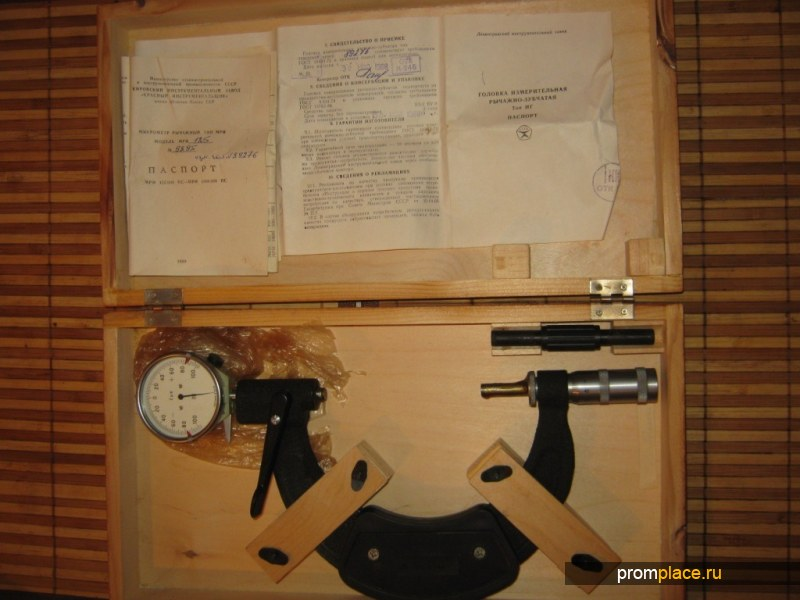 Микрометр рычажный тип МРИ-125, МРИ-200, МРИ-150