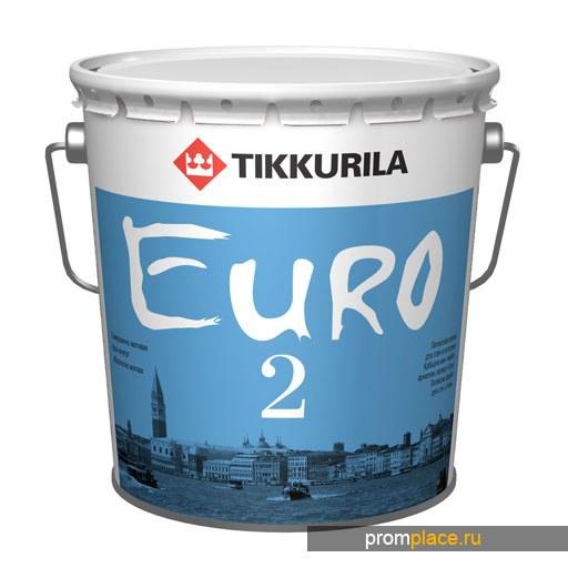 Краска ЕВРО 2  глубоко матовая латексная для потолков и стен, Тиккурила