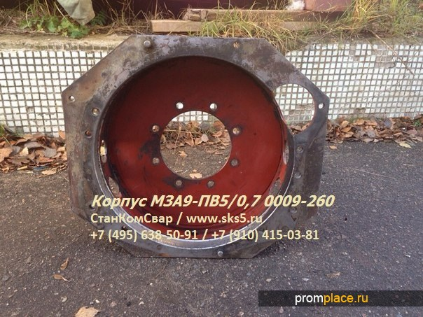 Корпус МЗА9-ПВ5/0,7 0009-260