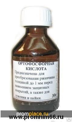 Кислота ортофосфорная, ч/чда, 85%