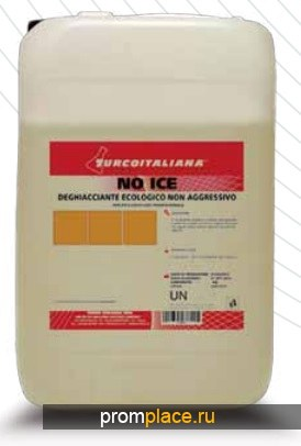 Средства против обледенения, против сосулек и наледи - No ice, 5 кг