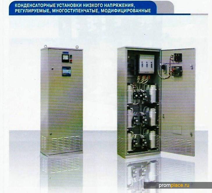 Конденсаторы установки батареи блоки делители колонки трансформаторы подставки модули узлы по заводской цене