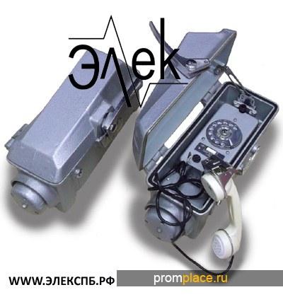 Продаем судовой телефон и телефонный коммутатор