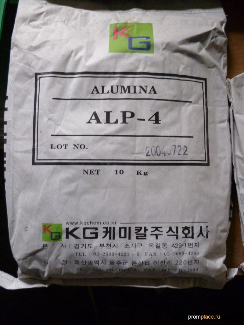 Продадим оксид алюминия.