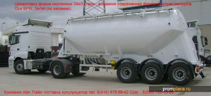 Цементовоз стальной 34м3 миллениум .