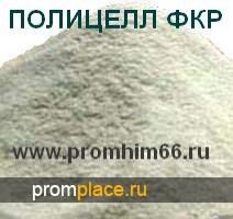 Полицелл ФКР (реагент-стабилизатор буровых растворов)