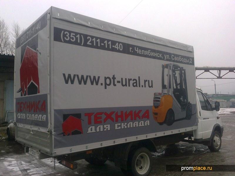 Реклама на тенте, на фургоне, на транспорте, тент с рекламой