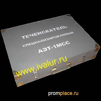 Акустико-эмиссионный течеискатель АЭТ-1МС