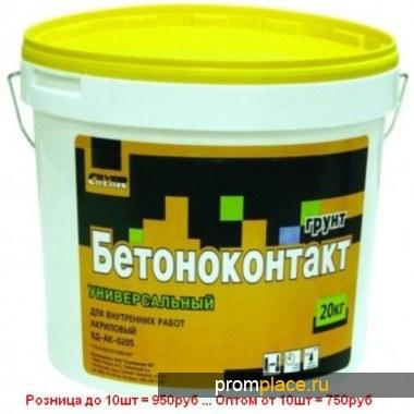 Строительные и отделочные материалы в Москве и области с доставкой.