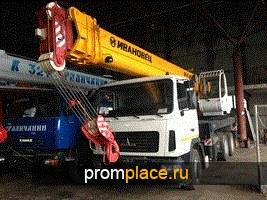 Ивановец  КС-45717А-1Р