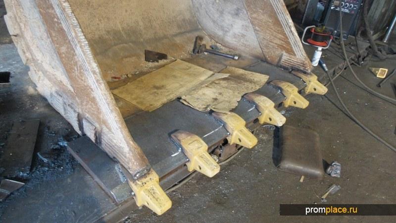 Недорогой ремонт ковшей и стрел
