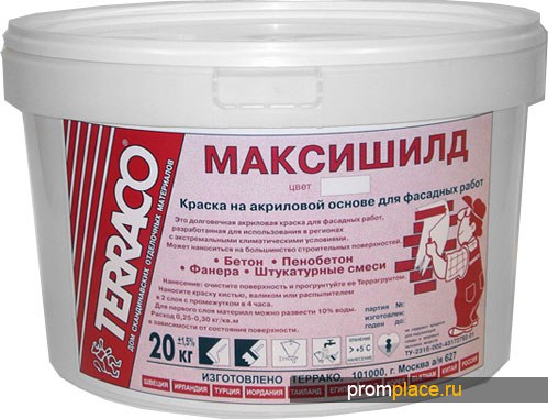 Максишилд - матовая акриловаякраска для фасадных работ