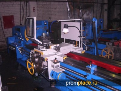 Токарно-винторезный станок мод. 1М63Н РМЦ 5000мм.