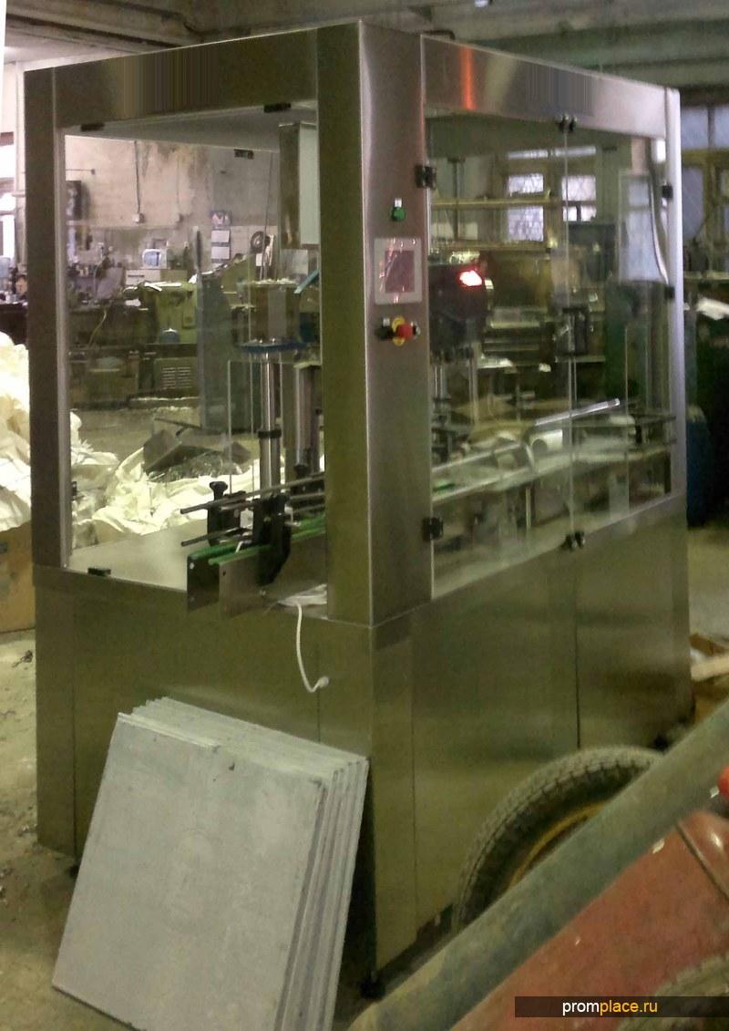 венерических заболеваний фото инспекционной машины имеет зелёную