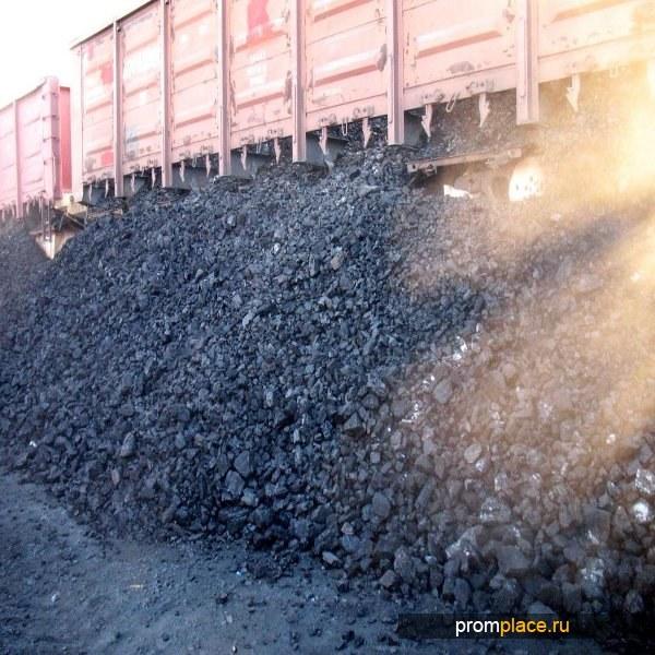 Каменный уголь навалом