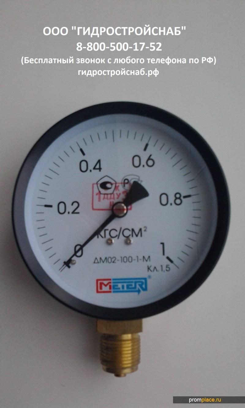 Манометр ДМ02-100-1М (МП100) 0. . 1 кг/см (поверка 2 года)