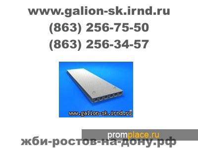 Плита перекрытия ПК 63-15-8