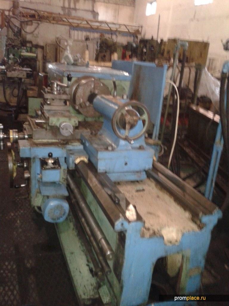 Станок токарно-винторезный 1М63Н-0 РМЦ750 1995г.в