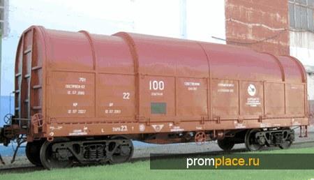 Вагон платформа для перевозки стали в рулонах модель 13-975