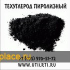 Техуглерод (сажа строительная) розница