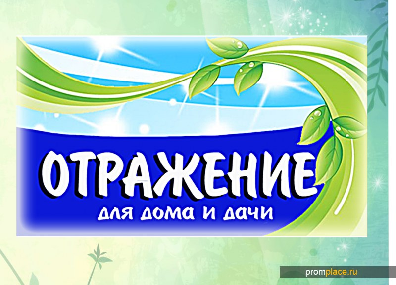 """ООО  """"Эстетик-Строй """"Отражение"""""""
