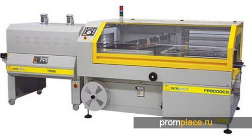 Автоматический упаковочный аппарат с угловым сваривающим ножом. Модель FP-8000CS SMIPACK(Италия