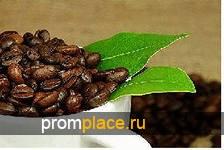 жаренный кофе в зернах сорт Арабика Бразилия Mogiana, NY 2, sc. 17/18, Arara Azul,  fine cup, unwashed