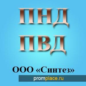 Продаю ПНД трубных марок, ПНД литьевой (Гранула, не отходы)