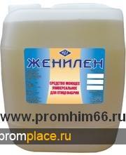 МС «Женилен» для мытья яиц и оборудования