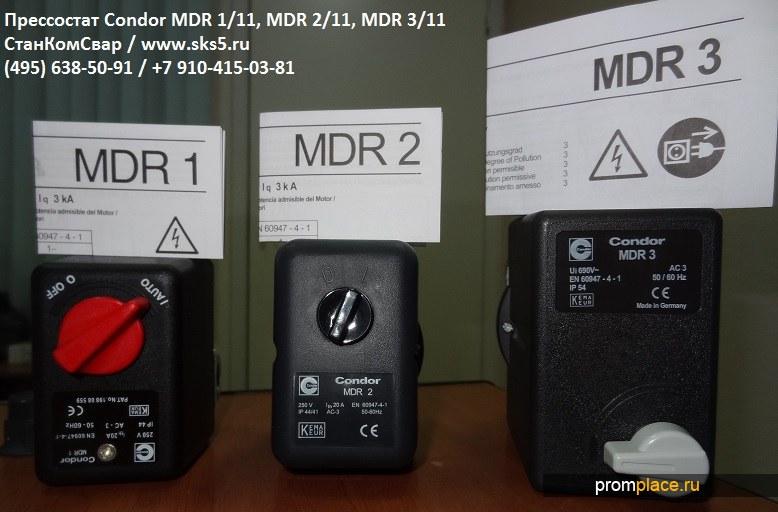 Прессостат реле давления Condor MDR 2/11 Кондор МДР 2/11