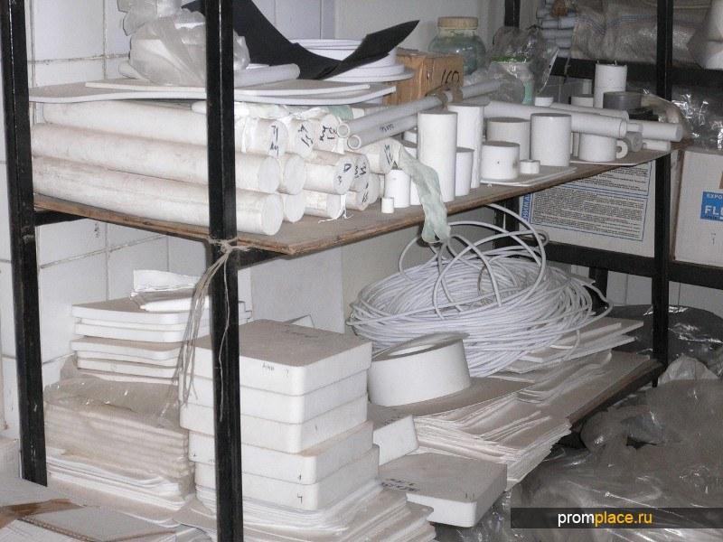 Купим фторопласт стержни,втулки,плёнку,фум ленту,пластины из числа неликвидов в России