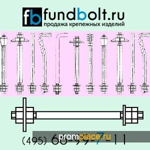 М48х800 2.1 Фундаментный анкерный болт ГОСТ 24379.1-80 09Г2С - Доставка бесплатно