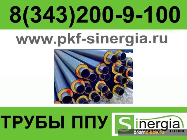 Трубы ППУ усиленные бандажом от изготовителя